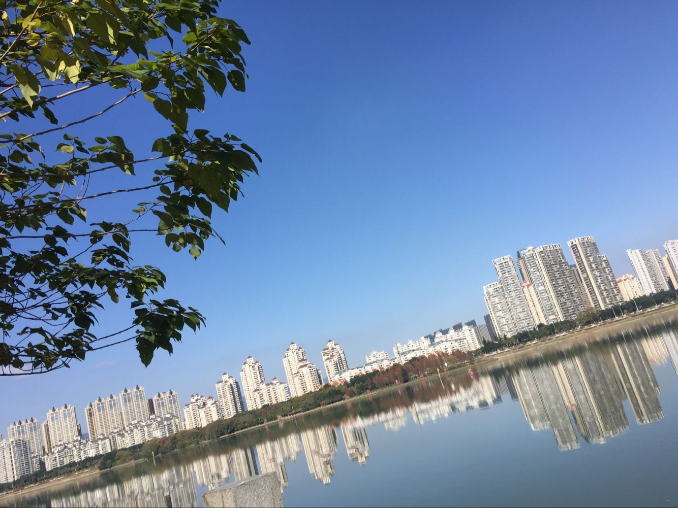 This is our city Fuzhou